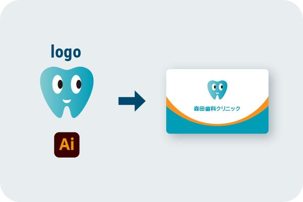 ロゴを送っておまかせデザイン