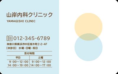 2つの円が重なり合うデザイン