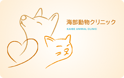 優しい雰囲気の犬猫イラストの診察券