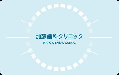 歯の配列のデザイン