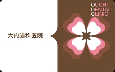 歯の形で花を構成したデザイン