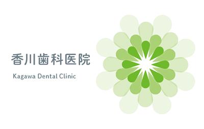 花や水をイメージさせるマークの診察券