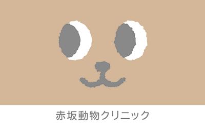 動物の顔を大胆にレイアウトしたデザイン