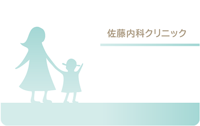 親子が手をつないでいるシルエットのデザイン