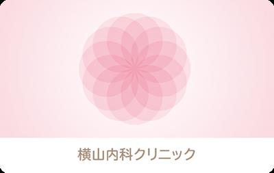 円だけで構成されたデザイン