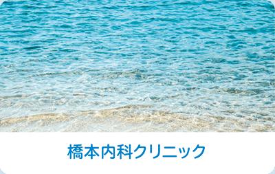 水の写真を使った透明感のある診察券