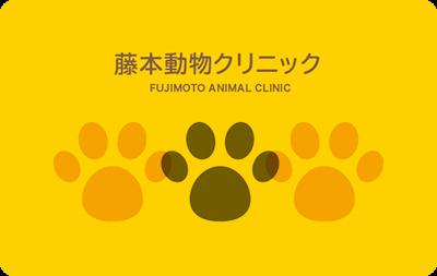 動物の足跡を大きくレイアウトしたデザイン