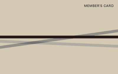 ラインだけで構成した診察券のデザイン