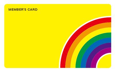 明るい未来を予感させる虹色のデザイン