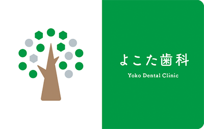 かわいい木のデザイン診察券
